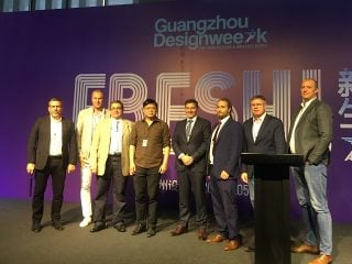 china-design-week-2019.jpg